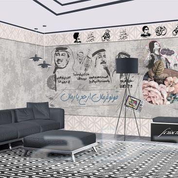 ورق جدران بويات باركيه براويز فوم صور شبابي
