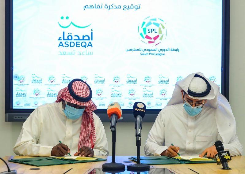 رابطة الدوري السعودي للمحترفين وجميعة أصدقاء اللاعبين 1