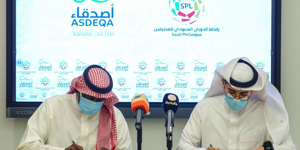 اتفاقية تعاون بين رابطة دوري المحترفين وجمعية أصدقاء اللاعبين