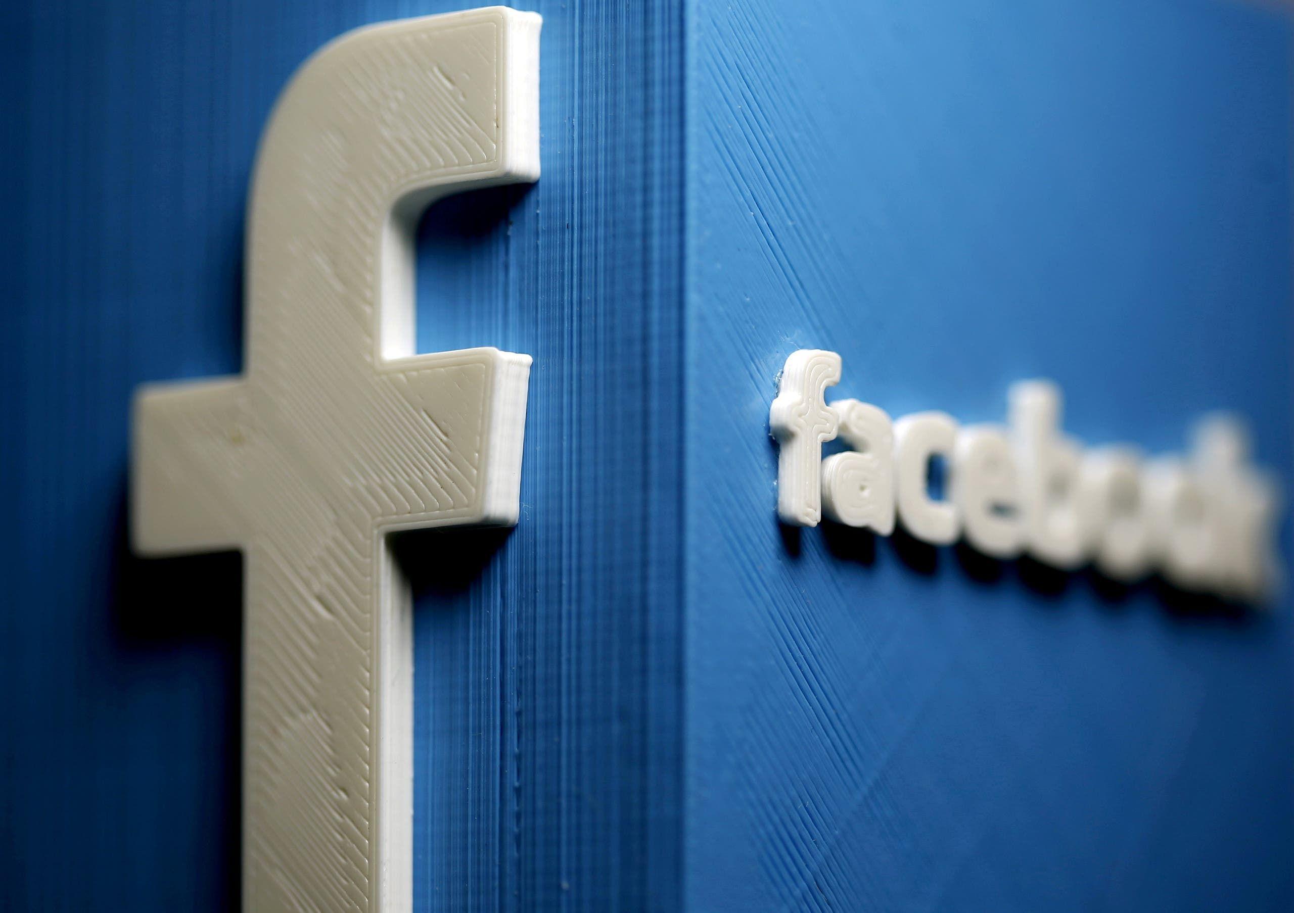 شعار فيسبوك (رويترز)