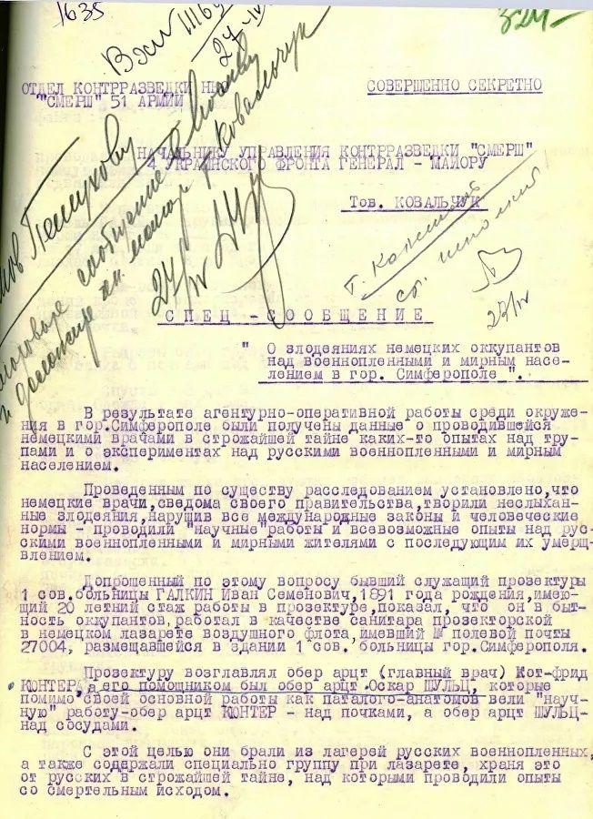 رفع السرية عن وثائق استخباراتية حول تجارب الأطباء النازيين الوحشية في شبه جزيرة القرم