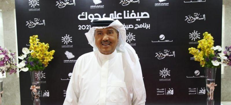 حفلة فنان العرب محمد عبده في الباحة الترند الأول في المملكة - المواطن