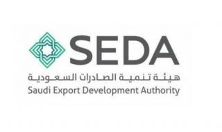 هيئة تنمية الصادرات تعلن عن توفر 5 وظائف إدارية شاغرة
