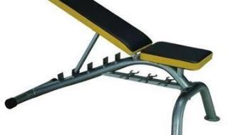 إشراق حراج - مطلوب كرسي تمارين حديد