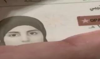 قصة فوز العتيبي وزوجها وأشهر مقاطعها الجريئة التي شغلت الرأي العام