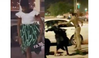 متداول : السعودية.. شرطي يعتدي على سيدات وشباب بملابس داخلية ونسائية في الشارع