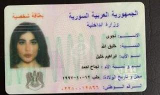 """متداول : """"فضيحة جديدة"""" انجي خوري في قبضة الأمن الجنائي السوري"""