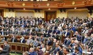 """مجلس النواب يناقش مشروع قانون """"بوابة العمرة"""""""