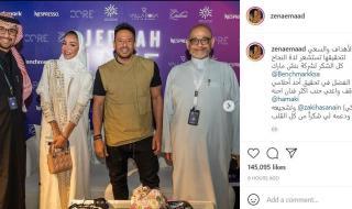 زينة عماد تحتفل بنجاح حفلها مع محمد حماقي -صور