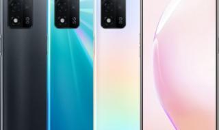 Oppo تطلق هاتف Oppo A93s 5G بمعالج Dimensity 700