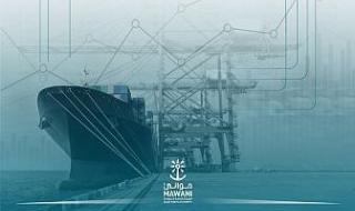 ارتفاع حاويات المسافنة في موانئ السعودية 24%
