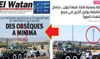 الجزائر.. جدل واسع بعد حذف جريدة مئذنة المسجد الأعظم من صورة غلافها- صور