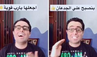 رياض سيطرة وجدة معطرة.. شاهد: مصري يألف أغنية خاصة احتفالاً باليوم الوطني 91
