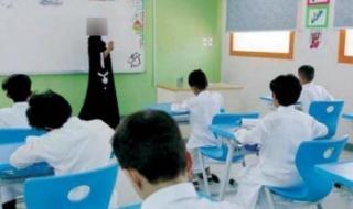 التعليم تكشف عن شرط هام لعودة طلاب الابتدائية حضوريًا