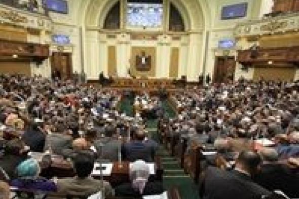 ننشر حصاد 63 جلسة عامة للبرلمان خلال دور الانعقاد الخامس