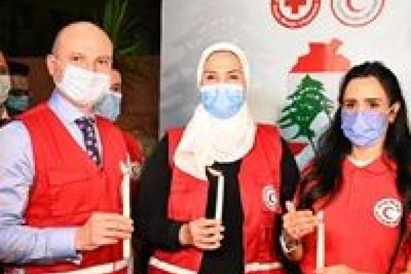"""""""القباج"""" تتقدم مسيرة الهلال الأحمر لتأبين ضحايا مرفأ بيروت"""