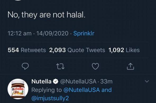 «هل جميع منتجاتها حلال أم لا؟».. «نوتيلا» تثير الجدل بسبب إجابتها التي تراجعت عنها