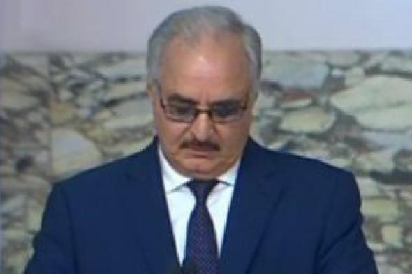الجيش الليبى: حفتر يريد حلا للأزمة الليبية دون وصاية خارجية