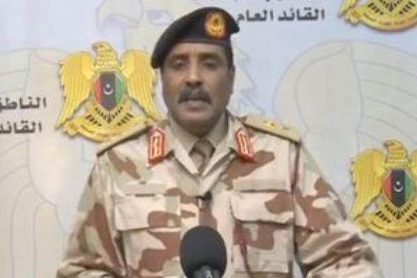 """الجيش الليبى يعلن مقتل أمير تنظيم """"داعش"""" فى ليبيا"""