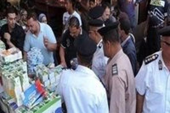 ضبط 30 قضية تموينية في أسوان