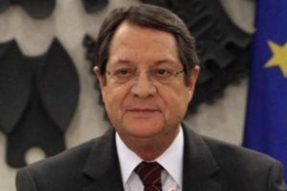 رئيس قبرص: نرحب بالحوار مع تركيا دون أى شرط أو ضغوط