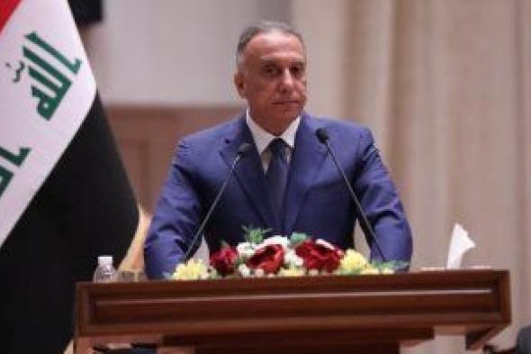 رئيس الوزراء العراقى يؤكد ضرورة سيادة المؤسسات بالبلاد