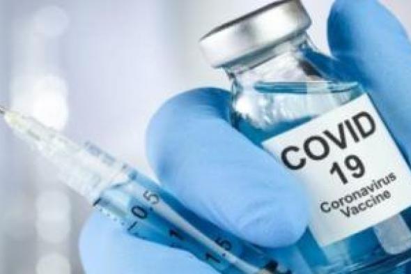 لقاح كورونا لن يلغى الحاجة لاستخدام الأقنعة وتدابير الصحة العامة.. اعرف ليه