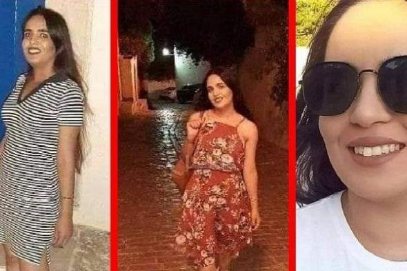 اختفاء فتاة تونسية في ظروف غامضة .. وصدمة لحظة العثور عليها – صور