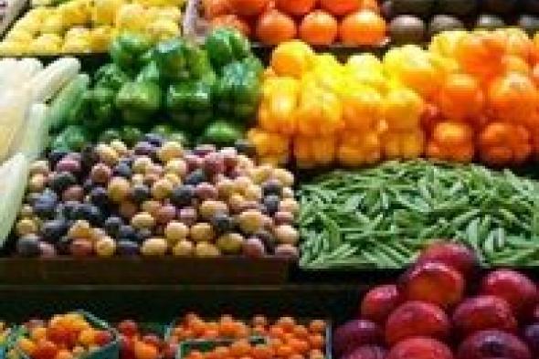 شاهد.. أسعار الخضراوات والفاكهة اليوم الأحد 27 سبتمبر 2020