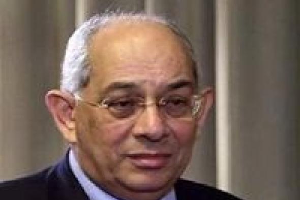 اليوم.. محاكمة يوسف بطرس غالي في كوبونات الغاز