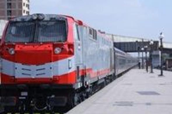 السكة الحديد تعلن موقف التهديات والتأخيرات المتوقعة اليوم الأحد