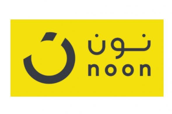 شركة حلول نون للتسويق الالكتروني تعلن عن وظائف شاغرة