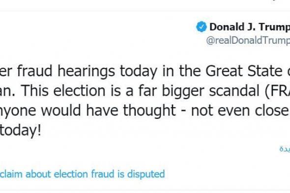 """ترامب يصف الانتخابات الرئاسية بـ""""الفضيحة"""".. وتويتر يعتبر تغريدته """"مضللة"""""""