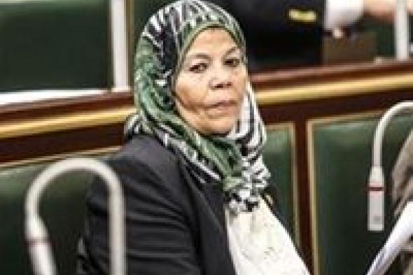 شادية الجمل تتوجه لجيبوتي ضمن وفد البرلمان العربي