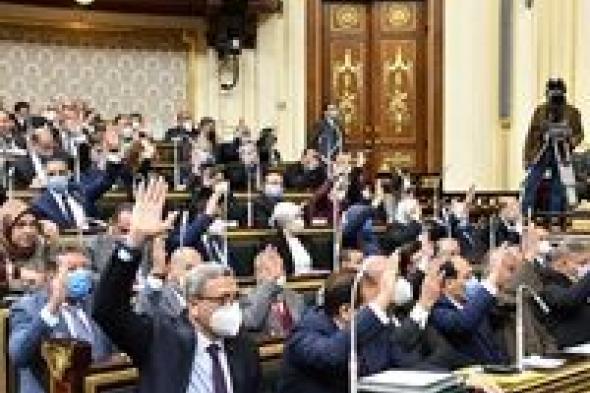 مجلس النواب يحيل 7 بيانات عاجلة للحكومة