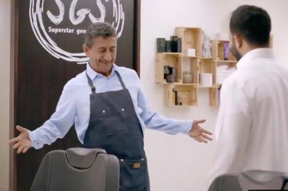 متداول : شاهد: ناصر القصبي في دور حلاق لبناني مثير للضحك