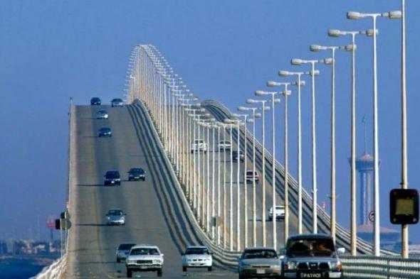 البحرين تستقبل السعوديين بحملة ولهنا عليكم