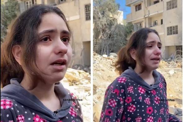 """""""نحن أطفال لماذا يقتلوننا"""" .. شاهد: فتاة فلسطينية تبكي بحرقة بسبب قتل الأطفال في غزة"""