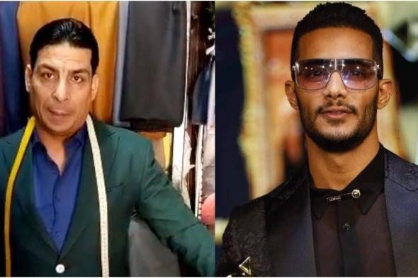 مصمم أزياء محمد رمضان يقاضيه.. ماذا حدث؟