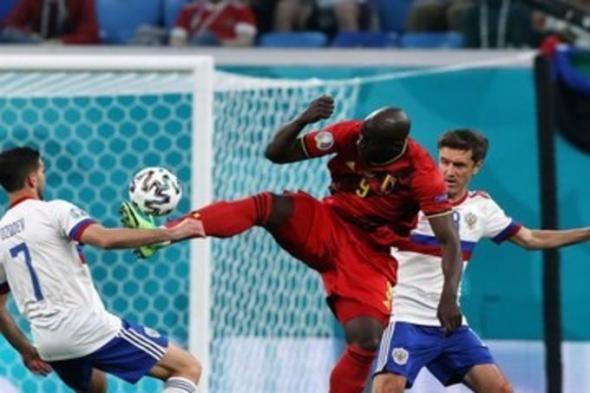 بلجيكا تهزم روسيا بثلاثية في يورو 2020