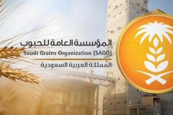 #عاجل   الحبوب تبدأ صرف مستحقات الدفعة الثانية لمزارعي القمح المحلي لهذا الموسم