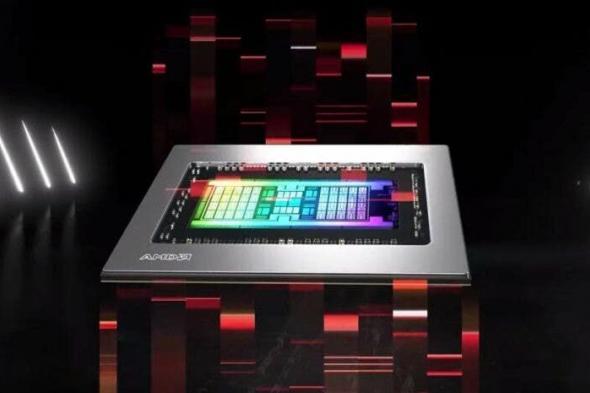 سامسونج تستعد لإطلاق معالج EXYNOS بكرت شاشة AMD RDNA 2 في يوليو