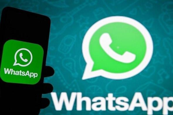 WhatsApp يضيف ميزة تذهل الجميع