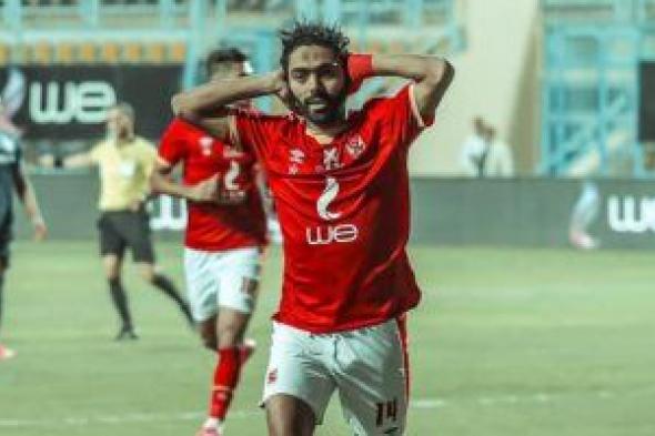أخبار الرياضة المصرية اليوم الثلاثاء 20 /7 / 2021