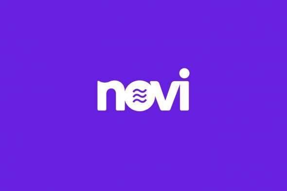 فيس بوك تختبر محفظتها الرقمية Novi بشكل محدود ومطالبات بإيقافها