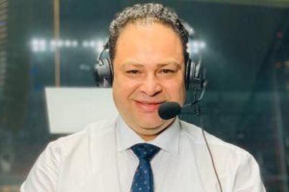 محمد الكوالينى معلقا على مباراة بيراميدز وعزام التنزانى بالكونفدرالية الليلة